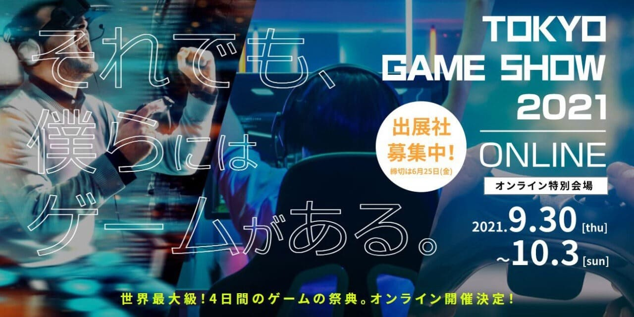 Imagem promocional da Tokyo Game Show 2021.