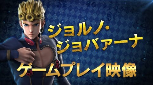 Gameplay de Giorno Giovanna em Jump Force é revelado