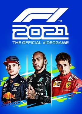 F1 2021: vale a pena?