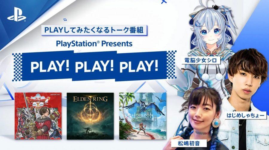 Evento da PlayStation no Japão mostrará Elden Ring e Horizon Forbidden West